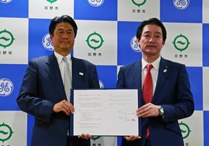 GEヘルスケア・ジャパン株式会社との協定締結 日野市公式ホームページ